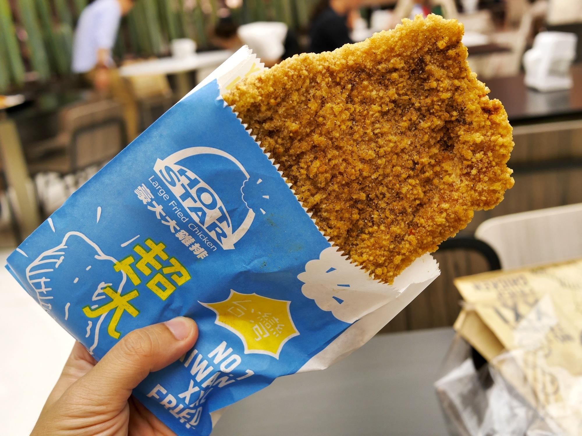 台湾 フライドチキン
