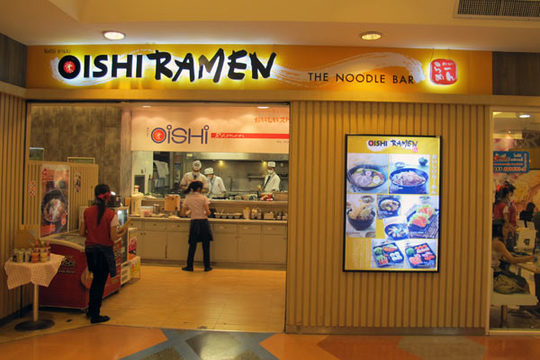 chiang-mai-oishi-ramen-the-noodle-bar-@central-airport-plaza-5459.jpg